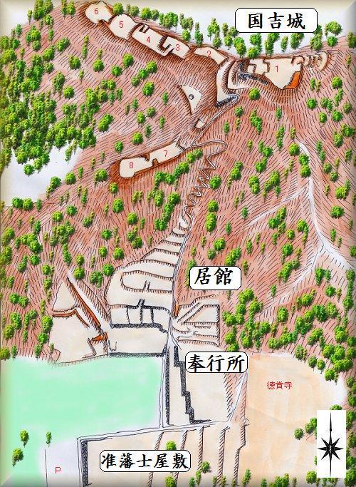 国吉城 余湖